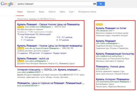 Настройка рекламных кампаний Яндекс Директ, Google Adwords